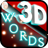 icon 3D MagicWords 6.0.3