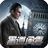 icon Mafia City 1.5.631