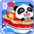 icon Little Panda Captain 8.19.10.20
