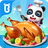icon Little Panda Restaurant 8.43.00.01