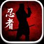 icon Dead Ninja Mortal Shadow
