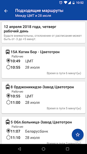 Timetable of transport Brest