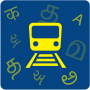 icon IRCTC MakeMyTrip Train Booking