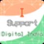icon Digital India Shining frame