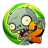 icon Plants Vs Zombies 2 5.1.1
