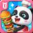 icon Little Panda Restaurant 8.53.00.00