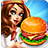 icon Cooking Fest 1.44