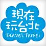 icon Travel Taipei
