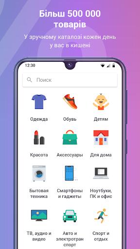 modnaKasta - clothing and footwear