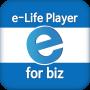 icon e-Life Player for biz