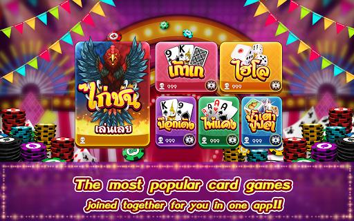 Casino Thai Hilo 9k Pokdeng Cockfighting Sexy game
