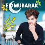 icon Eid Photo Frames 2021
