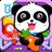 icon com.sinyee.babybus.shopping 8.21.00.00