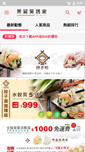 Fruit Trade Wu Majia: Take the action dumplings hall