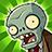icon Plants vs. Zombies FREE 2.1.00