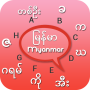 icon Myanmar Keyboard