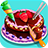 icon Cake Shop 2.2.3189