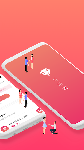 Love - chat / random chat / meeting / meeting / blinking app