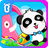 icon com.sinyee.babybus.kindergarten 8.21.20.00