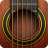 icon Real Guitar 3.18.0