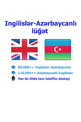 Azerbaijani dict - a good dictionary