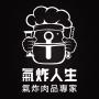 icon com.nineyi.shop.s040637