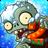 icon Plants Vs Zombies 2 5.6.1
