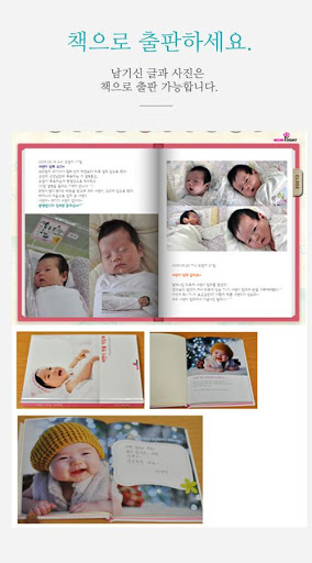 Mom Today - Pregnancy, Parenting Diary, Parenting Community