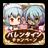 icon jp.cloverlab.yurudora 01.50.00