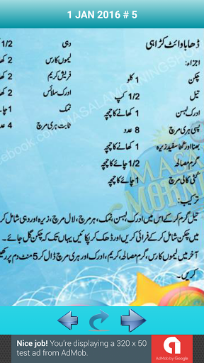 Chef Shireen Pakistani Recipes