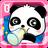 icon com.sinyee.babybus.care 8.22.00.00