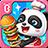 icon com.sinyee.babybus.restaurant 8.22.00.00
