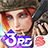 icon Rules of Survival 1.610389.522109
