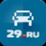icon Авто в Архангельске 29.ru
