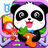 icon com.sinyee.babybus.shopping 8.22.00.00