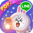 icon LINE POP2 5.3.3