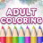 icon Adult Coloring 4.0.3