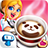 icon My Coffee Shop 1.0.14