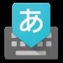 icon Google Japanese Input