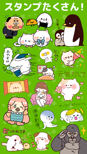 Free stamp unlimited use ★ Stamp @ DECOR
