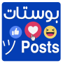 icon com.reto.post.egydream