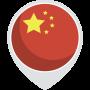 icon China VPN Proxy - Unlimited Super Fast VPN