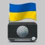 icon Радіо онлайн - Radio Ukraine Radio Online
