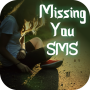icon Missing You SMS