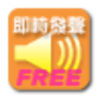 icon Text To Speech Tool