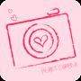 icon Romantic Photo Maker