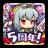 icon jp.cloverlab.yurudora 01.62.08