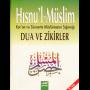 icon Dua Ve Zikirler -Hısnul Muslim