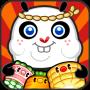 icon Panda BBQ