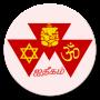 icon Aitikam in Tamil